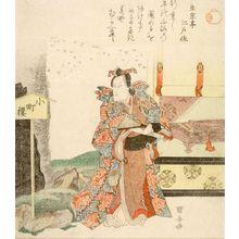 Utagawa Kuniyasu: Actor Bando Mitsugoro as Katsuyori - Harvard Art Museum