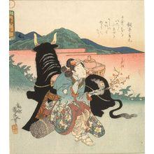 Utagawa Kunimaru: Oharame and Ox - ハーバード大学