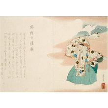 Utagawa Kuniyasu: Jo Dancing - Harvard Art Museum