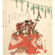Kiyomoto: Actor Ichikawa Danjûrô Stepping on the Devil - Harvard Art Museum