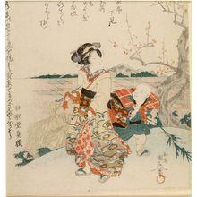 Utagawa Kunimaru: GIRL WITH PIPE AND BOY - ハーバード大学