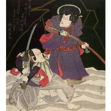 Utagawa Toyokuni I: Two Warriors About to Fight - Harvard Art Museum