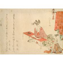 Hosoda Eishô: COURTESAN WRITING - Harvard Art Museum