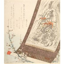Utagawa Toyohiro: Dragon Climbing a Waterfall - Harvard Art Museum