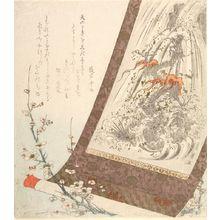 歌川豊広: Dragon Climbing a Waterfall - ハーバード大学