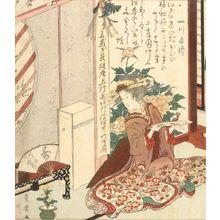 Utagawa Toyohiro: Geisha Holding a Poem Card - Harvard Art Museum