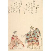 Toshu: Yôrô, from the series Classical Dances - Harvard Art Museum