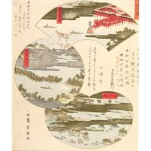 Utagawa Toyohiro: Three Famous Views - Harvard Art Museum
