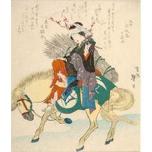 Katsushika Taito: Oharame on Horseback - ハーバード大学
