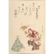 Toshu: Shôjo, from the series Classical Dances - Harvard Art Museum