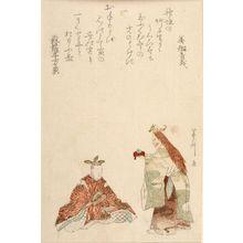 Toshu: Kamigaki, from the series Classical Dances - Harvard Art Museum