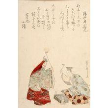 Toshu: Gorô Masamune, from the series Classical Dances - Harvard Art Museum