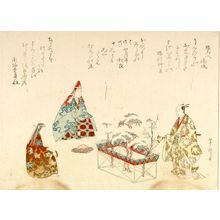 Toshu: The Sacrifice of the Three Trees - Harvard Art Museum