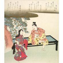 Unknown: Presenting His Obi - Harvard Art Museum