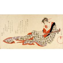 Yanagawa Shigenobu: Geisha Reading a Song Book - Harvard Art Museum