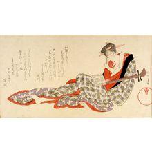 柳川重信: Geisha Reading a Song Book - ハーバード大学