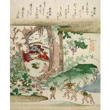Seizan Saunin: Monkeys Carrying Food to the Hidden Princess, from the series The Tale of the Monkeys of Utsuho (Utsuho monogatari) - Harvard Art Museum