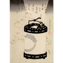 Utagawa Sadakage: Lighted Lantern and Branch of Cherry Blossoms - ハーバード大学