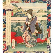 Utagawa Sadakage: Kii no Tamagawa, Number Six, from the series The Six Crystal Rivers (Roku Tamagawa) - ハーバード大学