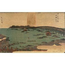 Utagawa Hiroshige: LANDSCAPE - Harvard Art Museum