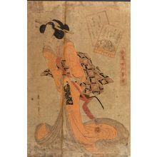 菊川英山: Woman Holding a Shamisen - ハーバード大学