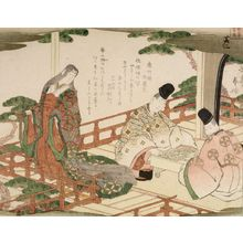 Yashima Gakutei: THE FOUR ACCOMPLISHMENTS: PLAYING GAMES (GO) - Harvard Art Museum