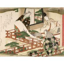 Yashima Gakutei: THE FOUR ACCOMPLISHMENTS: PAINTING (GA) - Harvard Art Museum