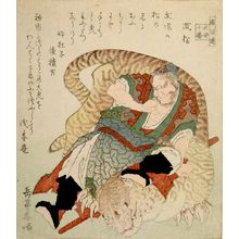 Yashima Gakutei: FIGURE IN GREEN AND RED ON TIGER, Edo period, - Harvard Art Museum