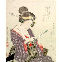 Harukawa Hôshû: