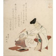 Yashima Gakutei: Poet Kakinomoto no Hitomaro Preparing to Inscribe Poem Card (Shikishi): Japanese Court Poetry (Waka), from the series Four Styles of Poetry for the Master Character 'No' (Nonoji-ô shiika renpai), Edo period, circa 1817 - Harvard Art Museum