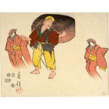 Utagawa Seima: THE SPARROW'S GIFT, Edo period, dated 1855 - Harvard Art Museum
