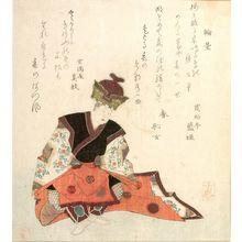 Takashima Chiharu: