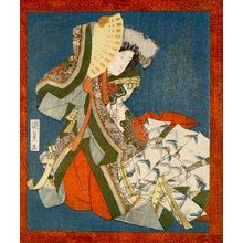歌川国貞: Actor Segawa Kikunojô 5th as Tamamo no Mae (from a set of three spring kyôka surimono), Edo period, circa 1820? - ハーバード大学