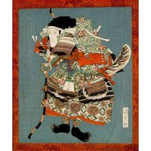 Utagawa Kunisada: Actor Bando Mitsugorô 3rd as Minamoto no Yorimasa (from a set of three spring kyôka surimono), Edo period, circa 1820? - Harvard Art Museum
