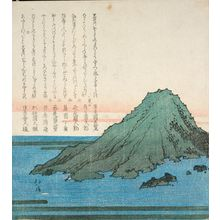 Totoya Hokkei: THE SEA WITH MOUNTAINS. - Harvard Art Museum