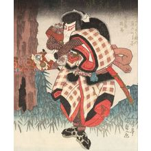 歌川国貞: Actor Bando Mitsugorô 3rd Fighting Over Banner, part of a spring kyôka surimono pentaptych for the Sugawara Group led by Shakuyakutei Nagane, Edo period, circa 1822-1826 (mid Bunsei era) - ハーバード大学