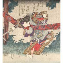 歌川国貞: Actor Iwai Kumesaburô 2nd Fighting Over Banner, part of a spring kyôka surimono pentaptych for the Sugawara Group led by Shakuyakutei Nagane, Edo period, circa 1822-1826 (mid Bunsei era) - ハーバード大学