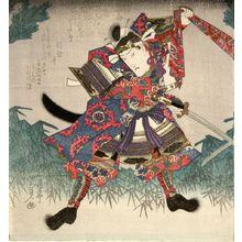 歌川国貞: Actor Onoe Kikugorô 3rd Fighting Over Banner, part of a spring kyôka surimono pentaptych for the Sugawara Group led by Shakuyakutei Nagane, Edo period, circa 1822-1826 (mid Bunsei era) - ハーバード大学
