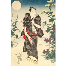 Utagawa Kunisada: Actor Bando Mitsugorô 3rd, from an untitled series of actors on the theme of Snow, Moon and Flowers (Setsugekka), Edo period, circa 1825 - Harvard Art Museum