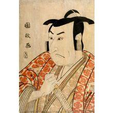 Utagawa Kunimasa: Actor Nakamura Denkûrô AS KUDO SUKETSUNE - Harvard Art Museum
