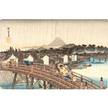 歌川広重: WHITE RAIN ON NIPPON BRIDGE, from the series Famous Places of the Eastern Capital (Tôto meisho) - ハーバード大学
