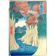 歌川広重: Kai Province, Monkey Bridge (Kai, Saruhashi), from the series Famous Places in the Sixty-odd Provinces [of Japan] ([Dai Nihon] Rokujûyoshû meisho zue), Edo period, 1853 (Kaei 6, 8th month) - ハーバード大学