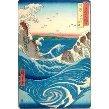 Utagawa Hiroshige: Awa Province: Naruto Whirlpools (Awa, Naruto no fûha), from the series Famous Places in the Sixty-odd Provinces [of Japan] ([Dai Nihon] Rokujûyoshû meisho zue), Edo period, 1855 (Ansei 2, 9th month) - Harvard Art Museum
