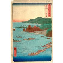 Utagawa Hiroshige: Owaji Island, from the series Famous Places in the Sixty-odd Provinces [of Japan] ([Dai Nihon] Rokujûyoshû meisho zue), Edo period, 1853-1856 - Harvard Art Museum