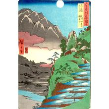 Utagawa Hiroshige: Shinano Province, Moon Reflected in the Sarashina Paddy-fields, Mount Kyôdai (Shinano, Sarashina tagoto no tsuki, Kyôdaisan), from the series Famous Places in the Sixty-odd Provinces [of Japan] ([Dai Nihon] Rokujûyoshû meisho zue), Edo period, 1853 (Kaei 6, 8th month) - Harvard Art Museum