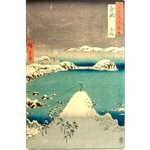 歌川広重: Iki Province, Shisa (Iki, Shisa), from the series Famous Places in the Sixty-odd Provinces [of Japan] ([Dai Nihon] Rokujûyoshû meisho zue), Edo period, 1856 (Ansei 3, 3rd month) - ハーバード大学