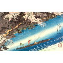 歌川広重: SCENES OF KYOTO,