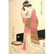 Torii Kiyomine: COURTESAN STANDING READING SCROLL - Harvard Art Museum