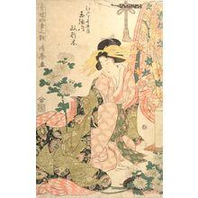 Kiyomitte: COURTESAU, SEATED - Harvard Art Museum