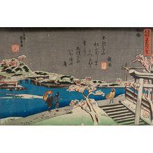 Utagawa Kunikazu: Two Figures beside a River - Harvard Art Museum